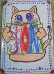 Grade 7 Sketchbook Covers