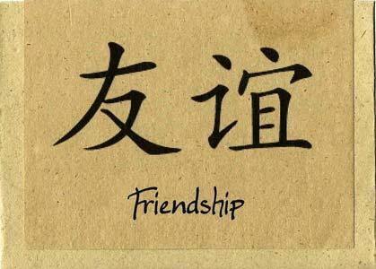 International Friendships ART Competition | Mrs Jardin's ...