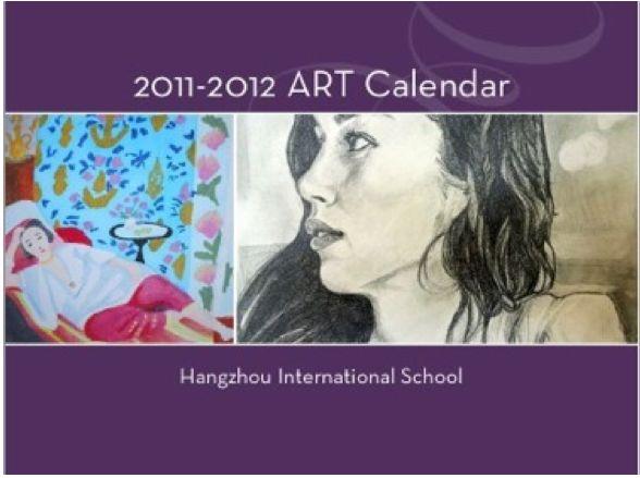 Our second ART calendar, China