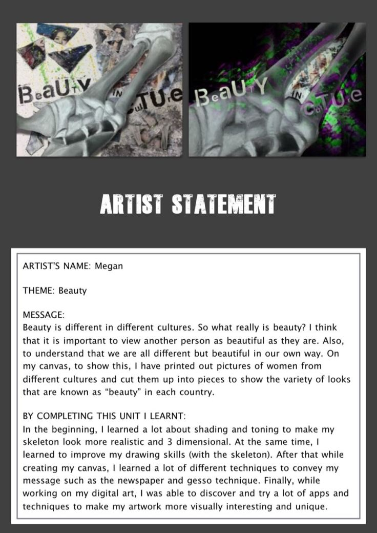 Megan Artist Statement
